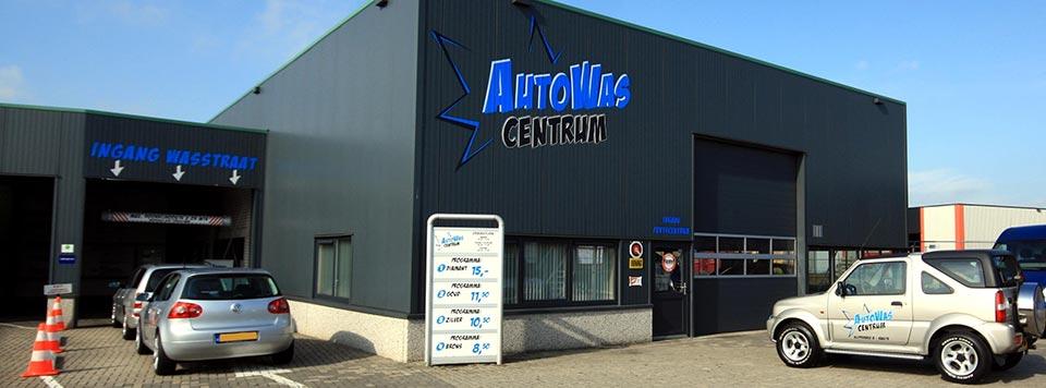 Leden - Boerhof schenkt € 5.000 aan Ronald McDonald Huis Zwolle ...
